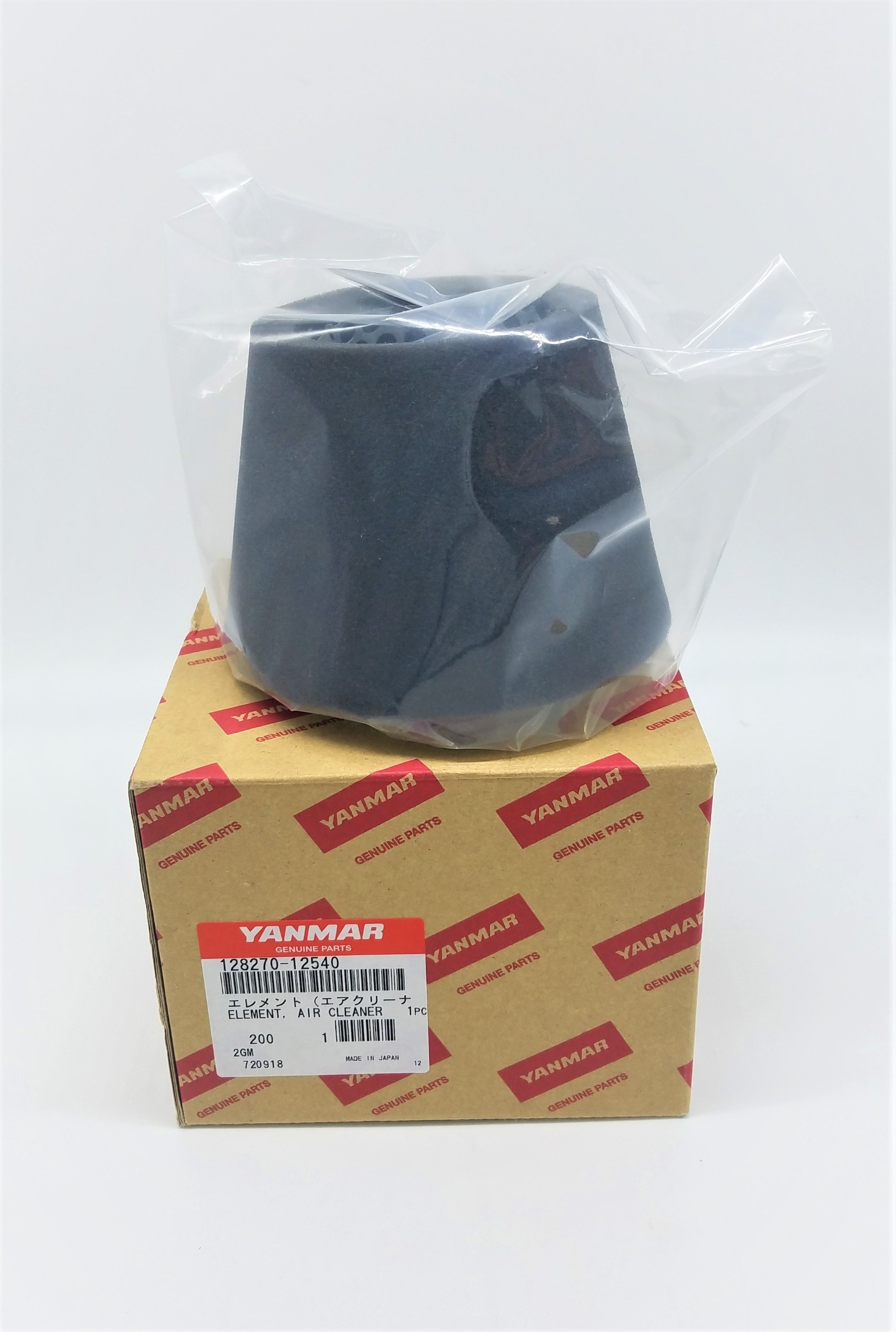 Yanmar 128270-12540 Air Filter Element OEM 2GM//3GM /& 2YM//3YM 2/&3GM30 Series