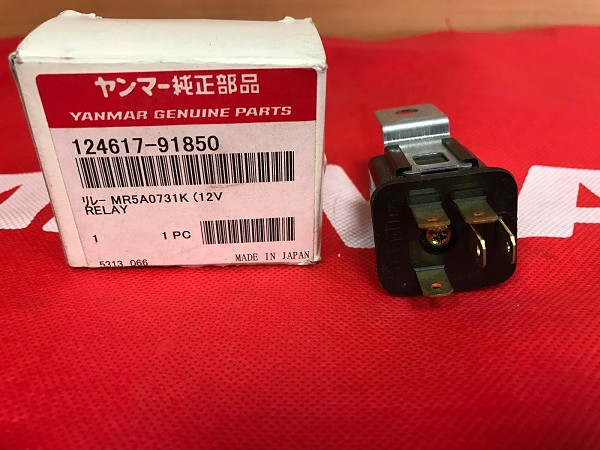 Yanmar 124617-91850 Relay 12V Genuine OEM